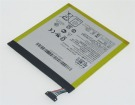 0b200-01790000 laptop battery store, asus 3.8V 15.2Wh batteries for canada