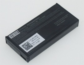 Perc 5i laptop battery store, DELL 7Wh batteries for canada