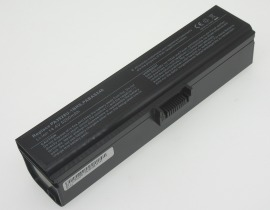 QOSMIO X775-3DV82 laptop battery store, TOSHIBA 63Wh batteries for canada