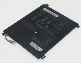0813001 laptop battery store, lenovo 3.8V 31.92Wh batteries for canada