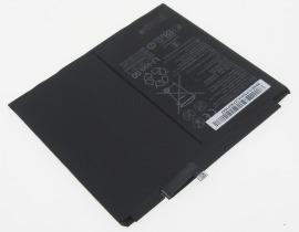 Matepad pro laptop battery store, huawei 27.7Wh batteries for canada